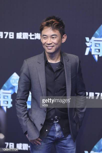 Australian director James Wan attends the premiere of his film 'Aquaman' on November 18 2018 in Beijing China