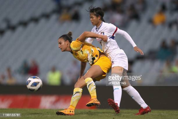 Australias Chloe Lorgarzo gathers possession during the women's Olympic football tournament qualifier match between Taiwan and Australia at...