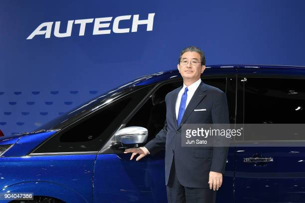 Autech Japan CEO Takao Katagiri attends the press conference during Tokyo Auto Salon at Makuhari Messe on January 12 2018 in Tokyo Japan