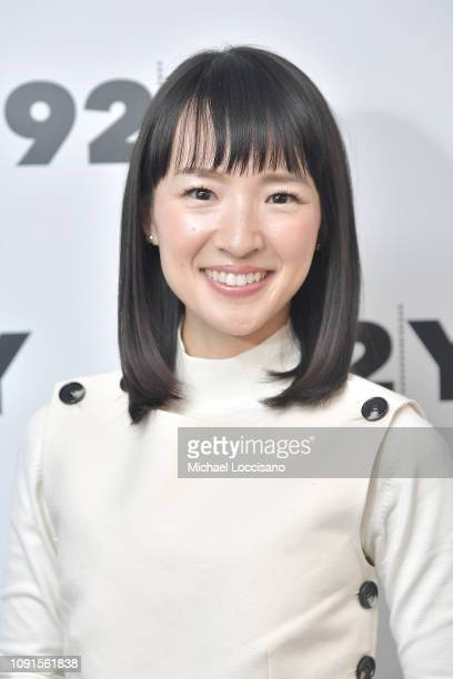 Author and series host Marie Kondo poses before taking part in Netflix's Tidying Up With Marie Kondo screening and conversation at 92nd Street Y on...