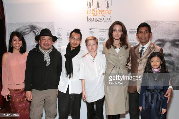 Author 'First They Killed My Father' Loung Ung Director designer by Rithy Panh Maddox Chivan JoliePitt Shiloh Nouvel JoliePitt Angelina Jolie...