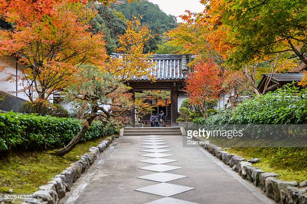 Autumn foliage at Nanzenji Temple in Kyoto, Japan