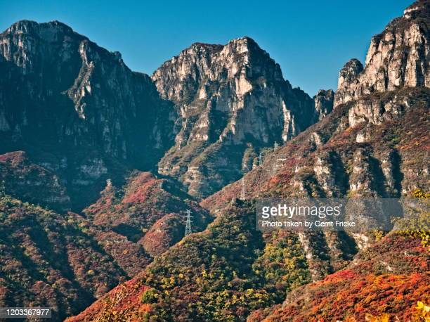 autumnal landscape mountains around beijing in pofengling mountain scenic area - 太行山脈 ストックフォトと画像