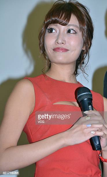Av actress Asuka Kirara attends a fan meeting to promote her new movie Ultimate Weapon on January 17 2015 in Tokyo Japan