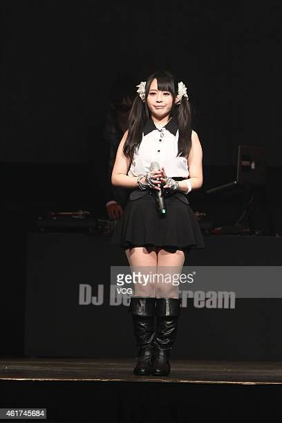 Av actress Ruka Kanae attends a fan meeting on January 18 2015 in Taipei Taiwan of China