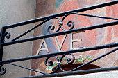 ave maria inscription iron gate located