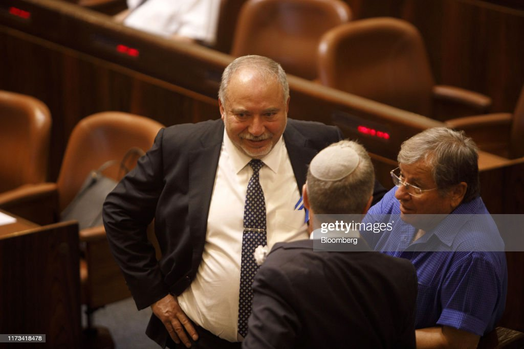 Israel's Netanyahu Weighs Flash Party Primaries : News Photo
