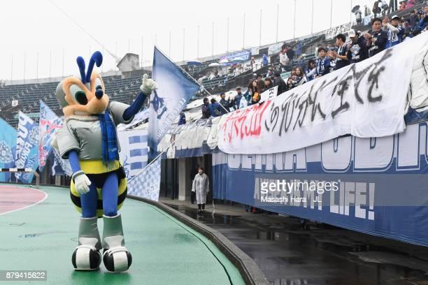 Avispa Fukuoka mascot Avikun cheers prior to the JLeague J1 Promotion PlayOff semi final match between Avispa Fukuoka and Tokyo Verdy at Egao Kenko...