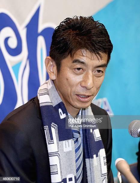 Avispa Fukuoka new head coach Masami Ihara speaks during a press conference at Fukuoka City Hall on December 17 2014 in Fukuoka Japan