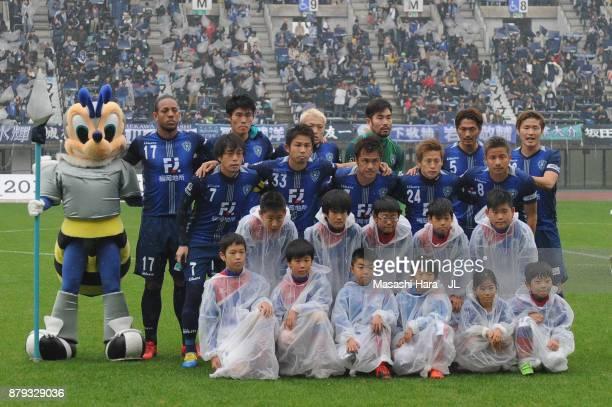 Avispa Fukuoka players line up for the team photos prior to the JLeague J1 Promotion PlayOff semi final match between Avispa Fukuoka and Tokyo Verdy...