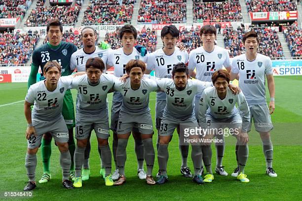 Avispa Fukuoka players line up for the team photos prior to the JLeague match between Urawa Red Diamonds and Avispa Fukuoka at the Saitama Stadium on...