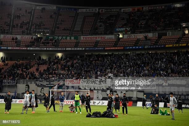 Avispa Fukuoka players show dejection as they missed the promotion after the scoreless draw in the JLeague J1 Promotion PlayOff Final between Nagoya...