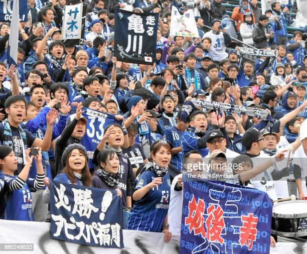 Avispa Fukuoka supporters celebrate their 10 victory in the JLeague J1 Promotion PlayOff semi final match between Avispa Fukuoka and Tokyo Verdy at...