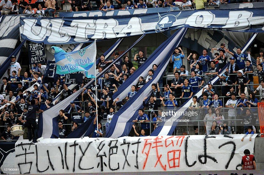 Omiya Ardija v Avispa Fukuoka - J.League : News Photo