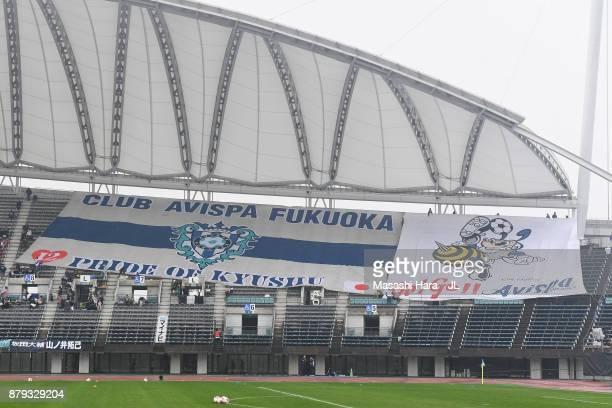 Avispa Fukuoka supporters cheer prior to the JLeague J1 Promotion PlayOff semi final match between Avispa Fukuoka and Tokyo Verdy at Egao Kenko...