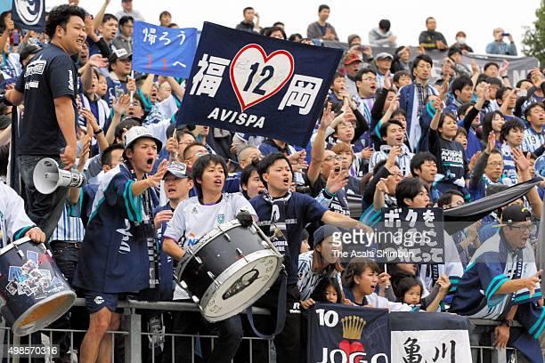 Avispa Fukuoka supporters cheer prior to the JLeague second division match between FC Gifu and Avispa Fukuoka at Nagaragawa Stadium on November 23...