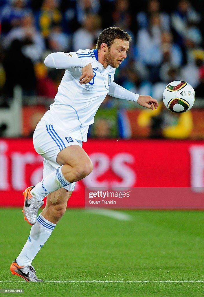Euro 2012 - Greece Action