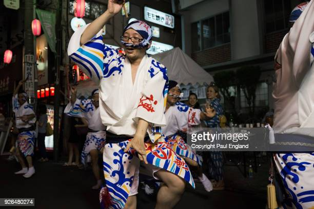 awaodori - awa dance festival stock photos and pictures