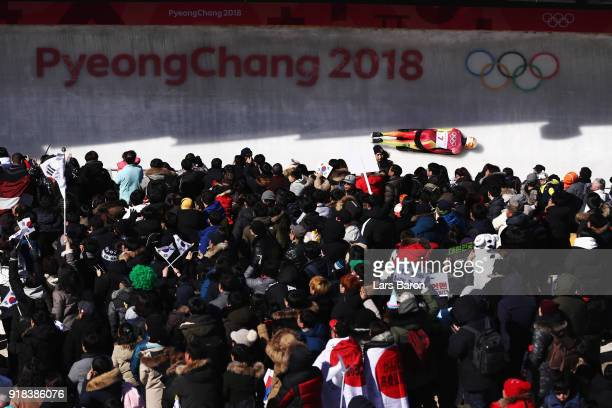 Axel Jungk of Germany slides during the Men's Skeleton heats on day six of the PyeongChang 2018 Winter Olympic Games at the Olympic Sliding Centre on...