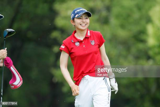 Aya Ezawa of Japan hits a tee shot on the second hole during the final round of the Sky Ladies ABC Cup at the ABC Golf Club on June 30 2017 in Kato...