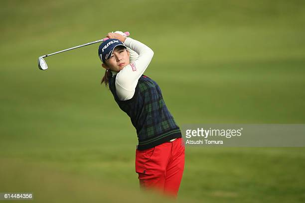 Aya Ezawa of Japan hits her second shot on the 11th hole during the first round of the Fujitsu Ladies 2016 at the Tokyu Seven Hundred Club on October...