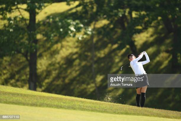 Aya Ezawa of Japan hits her second shot on the 17th hole during the final round of the Twin Fields Ladies Tournament at the Golf Club Twin Fields on...