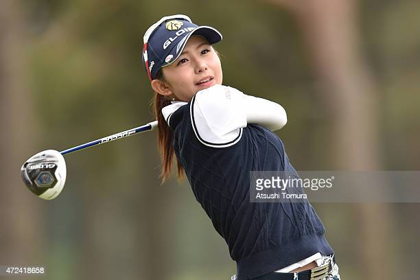 Aya Ezawa of Japan hits her tee shot on the 11th hole during the first round of the World Ladies Championship Salonpas Cup at the Ibaraki Golf Club...