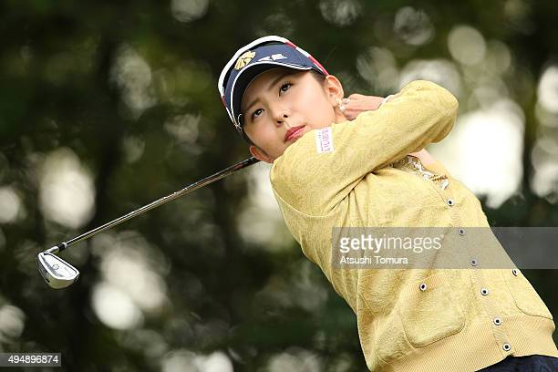 Aya Ezawa of Japan hits her tee shot on the 12th hole during the first round of the Higuchi Hisako Ponta Ladies at the Musashigaoka Golf Course on...