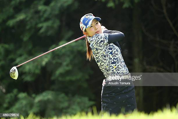 Aya Ezawa of Japan hits her tee shot on the 2nd hole during the first round of the Golf 5 Ladies Tournament 2015 at the Mizunami Country Club on...