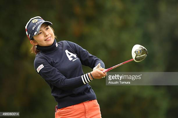 Aya Ezawa of Japan hits her tee shot on the 2nd hole during the second round of the Higuchi Hisako Ponta Ladies at the Musashigaoka Golf Course on...