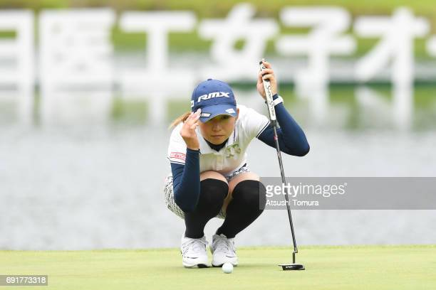 Aya Ezawa of Japan lines up her putt on the 17th hole during the final round of the Nichiiko Joshi Open at Yatsuo Country Club on June 3 2017 in...