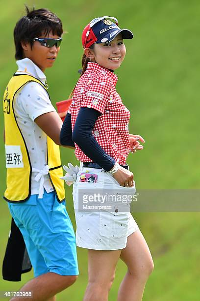 Aya Ezawa of Japan looks on during the first round of the Century 21 Ladies Golf Tournament 2015 at the Izu Daijin Country Club on July 24 2015 in...