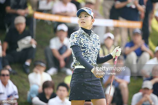 Aya Ezawa of Japan looks on during the first round of the Golf 5 Ladies Tournament 2015 at the Mizunami Country Club on September 4 2015 in Mizunami...