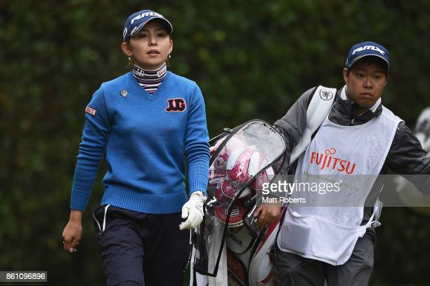 Aya Ezawa of Japan looks on during the second round of the Fujitsu Ladies 2017 at the Tokyu Seven Hundred Club on October 14 2017 in Chiba Japan