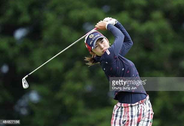 Aya Ezawa of Japan plays a tee shot on the fifth hole during the second round of the CAT Ladies Golf Tournament HAKONE JAPAN 2015 at the Daihakone...
