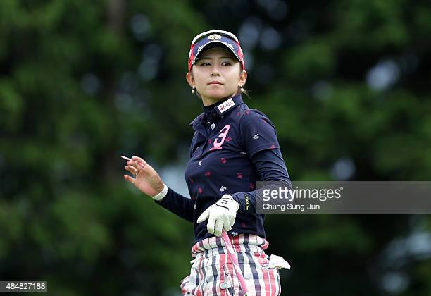 Aya Ezawa of Japan reacts after a tee shot on the fifth hole during the second round of the CAT Ladies Golf Tournament HAKONE JAPAN 2015 at the...