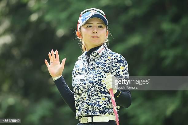 Aya Ezawa of Japan reacts during the first round of the Golf 5 Ladies Tournament 2015 at the Mizunami Country Club on September 4 2015 in Mizunami...