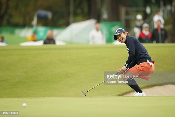 Aya Ezawa of Japan reacts during the second round of the Higuchi Hisako Ponta Ladies at the Musashigaoka Golf Course on October 31 2015 in Hanno Japan