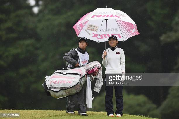 Aya Ezawa of Japan smiles during the final round of the Fujitsu Ladies 2017 at the Tokyu Seven Hundred Club on October 15 2017 in Chiba Japan