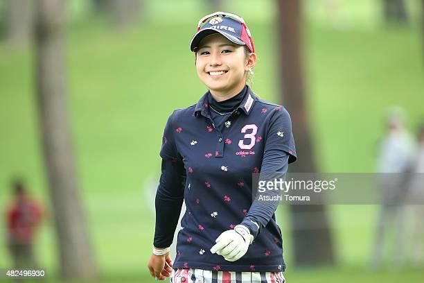 Aya Ezawa of Japan smiles during the first round of the Daito Kentaku Eheyanet Ladies 2015 at the Narusawa Golf Club on July 31 2015 in Narusawa Japan
