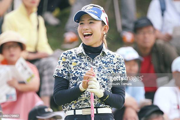Aya Ezawa of Japan smiles during the first round of the Golf 5 Ladies Tournament 2015 at the Mizunami Country Club on September 4 2015 in Mizunami...
