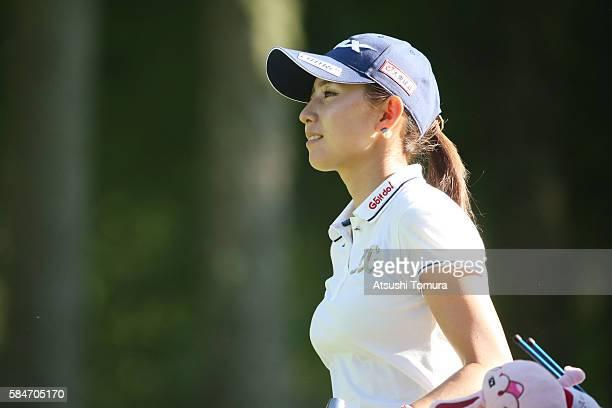 Aya Ezawa of Japan smiles during the second round of the Daito Kentaku Eheyanet Ladies 2016 at the Narusawa Golf Club on July 30 2016 in Narusawa...