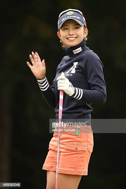 Aya Ezawa of Japan smiles during the second round of the Higuchi Hisako Ponta Ladies at the Musashigaoka Golf Course on October 31 2015 in Hanno Japan