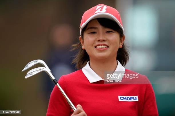 Aya Kinoshita of Japan looks on as she walks on the second hole during the final round of the Hanasaka Ladies Yanmar Golf Tournament at Biwako...