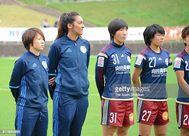 Aya Miyama and Okayama Yunogo Belle players show their dejection after their relegation to the second division after their 12 defeat in the Nadeshiko...