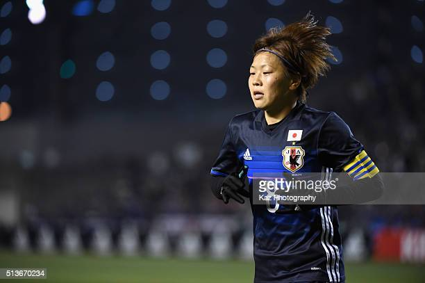 Aya Miyama of Japan looks on during the AFC Women's Olympic Final Qualification Round match between Japan and China at Kincho Stadium on March 4 2016...