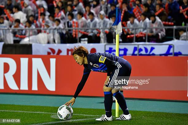 Aya Miyama of Japan prepares for a corner kick during the AFC Women's Olympic Final Qualification Round match between Japan and North Korea at Kincho...