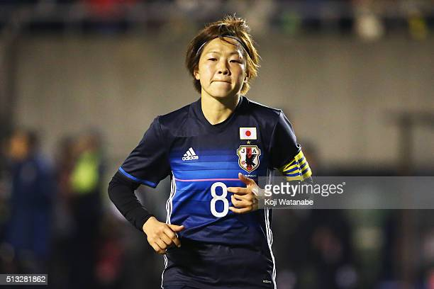 Aya Miyama of Japan shows her dejection after her team's 11 draw in the AFC Women's Olympic Final Qualification Round match between Japan and South...