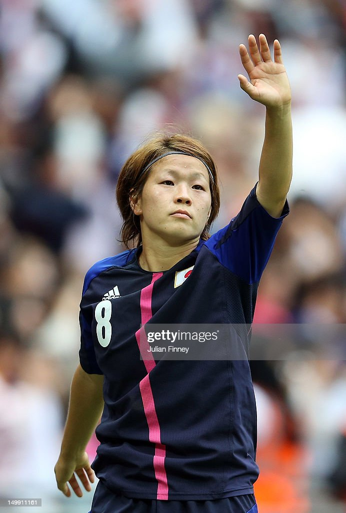 Aya Miyama of Japan thanks the support after the Women's Football Semi Final match between France and Japan on Day 10 of the London 2012 Olympic Games at Wembley Stadium on August 6, 2012 in London, England.
