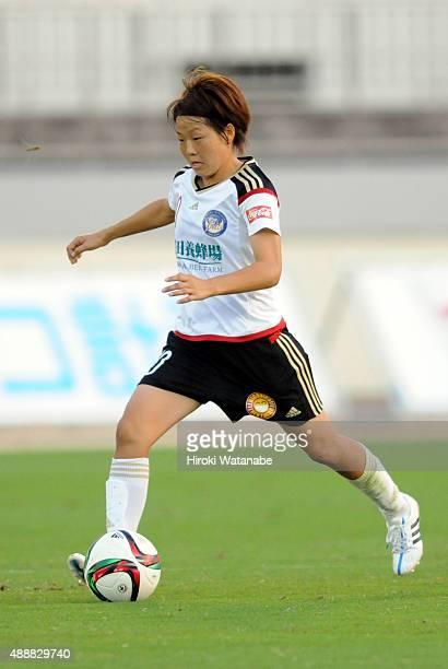 Aya Miyama of Yunogo Belle in action during the Nadeshiko League match between Urawa Red Diamonds Ladies and Okayama Yunogo Belle at Komaba Stadium...